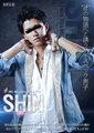 【DVD】Mr. My Universe SHIN