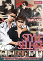 【DVD】STYLE SELECT Choice3