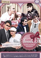 【DVD】Sweets 3