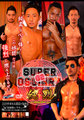 【OSUINRA】SUPER OSUINRA 02 -純烈-