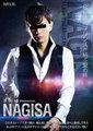 【DVD】Mr. My Universe NAGISA