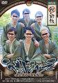 【DVD】ラボトラベラー