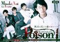 【DVD】Poison I feat.LEGNA