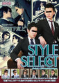 【DVD】STYLE SELECT Choice2