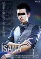 【DVD】Mr. My Universe ISANA