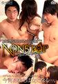 【DVD】NONSTOP -Real Straight Fucker-
