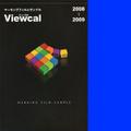 ビューカルVC900シリーズ(青・紫系C)