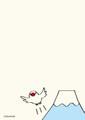 文鳥と富士山メモ(白文鳥)
