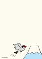 文鳥と富士山メモ(桜文鳥)