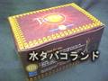 水タバコ用のチャコール B40-01