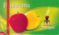 ダブル アップル パノラマ シーシャ 水タバコ フレーバー 50g