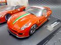 Carrera 1/32 スロットカー  27400◆ FERRARI  599XX    #4  Ferrari Racing Days     人気急上昇・フェラーリ599xx登場!★最新カラー!!
