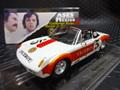 Slot Racing Company 1/32 スロットカー  src1607◆PORSCHE 914/6 GT   Mexico 1973 #5/H.Rebaque, G. Rojas,  1000 Km Mexico 1973 winner  わずか520台生産のメキシコ限定モデル 入荷しましたよ~!★アロイを履いた激レアモデルで御座います!