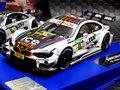 """Carrera Digital132 スロットカー  30738 BMW M4 DTM """"ICE WATCH"""" #23/M.Wittmann DTM 2014 最新モデル入荷!★アイス・ウォッチ ヘッドライト、テールランプ点灯★便利なアナログ・デジタル両用★再入荷しました!"""
