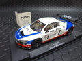 NSR 1/32 スロットカー   1090◆AUDI R8  #22/United Autosports   EVO3-KING / AW      SALE!!!★特価でご提供。