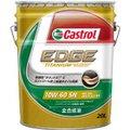 カストロール EDGE Sprorts(10W-60)全合成油【20L】