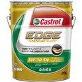 カストロール EDGE FE Cars(5W-30)全合成油【20L×2缶】