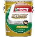 カストロール EDGE(10W-30)全合成油【20L×2缶】