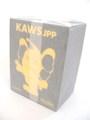 KAWS JPP ピーポー君 黒 新品未開封