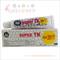 TKTX40% 麻酔クリーム(10g x 5本)SUPER TK40%