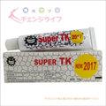 TKTX40% 麻酔クリーム(10g x 3本)SUPER TK40%