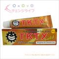 TKTX 38% 麻酔クリーム ゴールド25分スーパーファスト・ナンブ 10g×5本