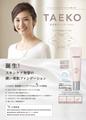 TAEKO美容液ファンデーション
