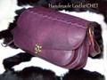 濃い紫のショルダーバッグ・ひらひら