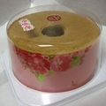 紅茶シフォンケーキ直径20cm