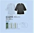 65011 ダボシャツ 白 黒 M・L・LL 3L 2,700円 (税抜)