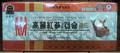 高麗紅参カプセルゴールド(120カプセル×10個)