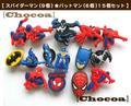 ★スパイダーマン&バットマン★キャラクターチャーム15個セット!!ジビッツ型♪