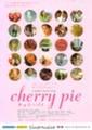 cherry pie チェリーパイ