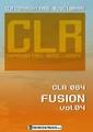 CLR064-FUSION Vol.04【著作権フリー音楽集】