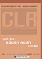 CLR013-Bossa Nova Vol.02【著作権フリー音楽/BGM素材集】