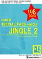 CLR051-スペシャルパックVol.04 ジングル集2〈198曲〉【著作権フリー音楽】