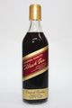 GSフード ブラックティー 500ml(加糖/5倍希釈/紅茶)
