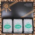 おいしいコーヒー豆ご贈答セット【マンデリン豆+エメラルドマウンテン(エメマン)豆+ブラジル豆】