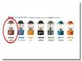 <ブラウンカラー!>200B用茶色ベンチレーター(200B4821)ベイル付!