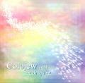 Colojew vol.1 ~drops~