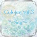 Colojew Vol.3 ~Sea~