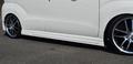 ムーブカスタム(LA150S)  アンダーサイドステップ(純正色塗装品)