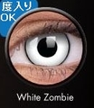 ふちあり白コン【Crazy Lens White Zombie】コスプレ専用カラコン2枚セット