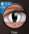 白蛇・猫目コン【Crazy Lens Viper】コスプレ専用カラコン2枚セット