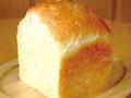 12.特選小麦の山食パン(ハーフ)【 焼きたてパン[冷凍]】