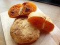 21.クランベリーチーズdeトマトパン【 焼きたて常温]2個】