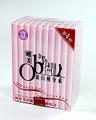 唯美OB蛋白痩身素第4代(加速版)3箱(180錠)3か月分EMS送料込