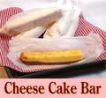 だんらんや 手作りチーズケーキバー 12本入