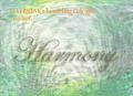 シェアコロン200806[Harmony]