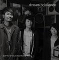 ■SPLIT//dOPPO/Discharming man//deram violence